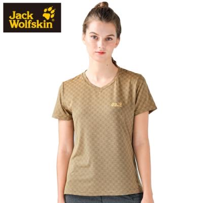 【Jack Wolfskin 飛狼】女 圓領短袖排汗衣 T恤『棕色』