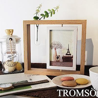 TROMSO品味時代-桌立旋轉鏡子4X6相框-原木紋