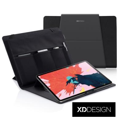 XDDESIGN Mobile Office 配件收納行動工作站(桃品國際公司貨)