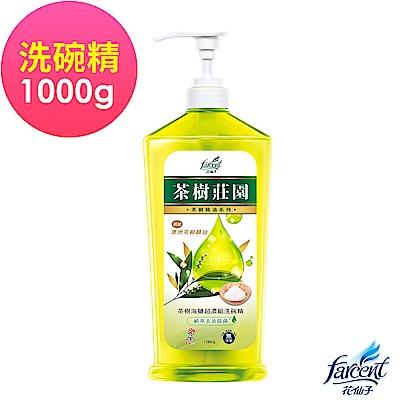 茶樹莊園 茶樹海鹽超濃縮洗碗精 1000g