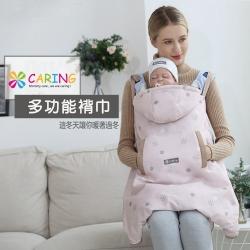 【Caring】多功能褙巾