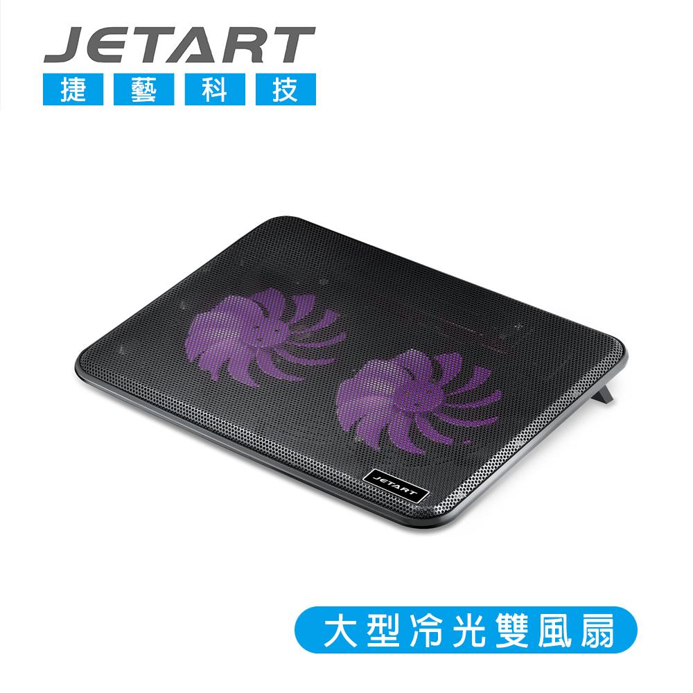 【JETART】CoolStand M1超靜音筆電散熱器NPA260