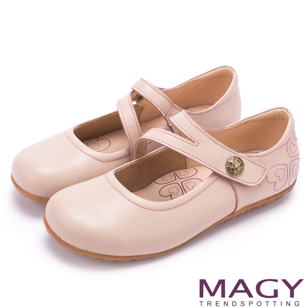 MAGY 樂活舒適 牛皮愛心刺繡平底包鞋-粉紅