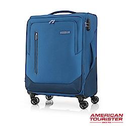 AT美國旅行者 24吋Kirby 可擴充大容量雙輪布面登機箱(藍)