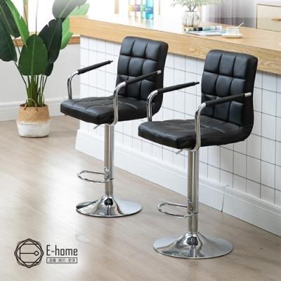 E-home Hanson漢森方格扶手吧檯椅 兩色可選
