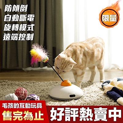 福利品限搶▲(PAWBO寵物樂園) Pawbo寵物轉轉樂 遠距互動逗貓機