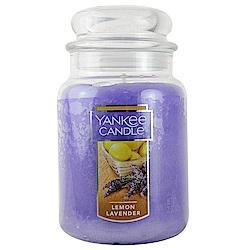 YANKEE CANDLE 香氛蠟燭 623g-檸檬薰衣草