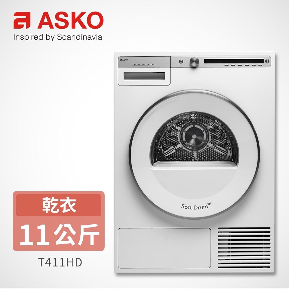 【ASKO瑞典雅士高】11KG 歐洲製變頻熱泵式烘衣機 T411HD