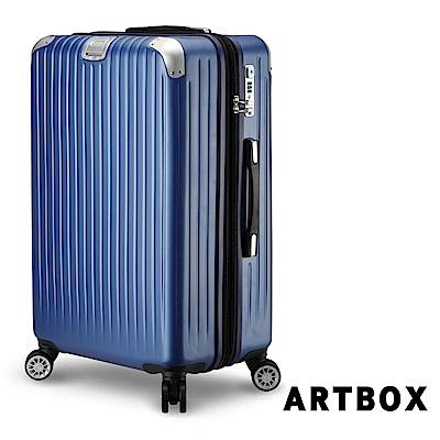 【ARTBOX】旅尚格調 20吋全新凹槽漸消紋霧面行李箱 (銀藍)