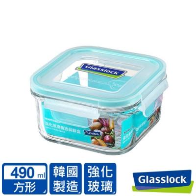Glasslock 強化玻璃微波保鮮盒-方形490ml