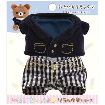 拉拉熊專用換裝系列小公仔專用衣服。紳士服 San-X