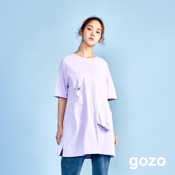 gozo 顛倒抽繩造型口袋長版T恤(二色)