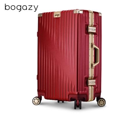 Bogazy 翱翔星際 26吋鋁框拉絲紋行李箱(暗紅金)