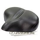 omax新一代自行車大屁股坐墊