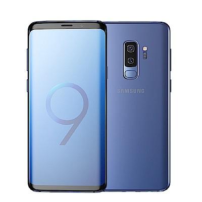 【福利品】Samsung GALAXY S9+ (6G/64G) 6.2吋雙光圈旗艦機