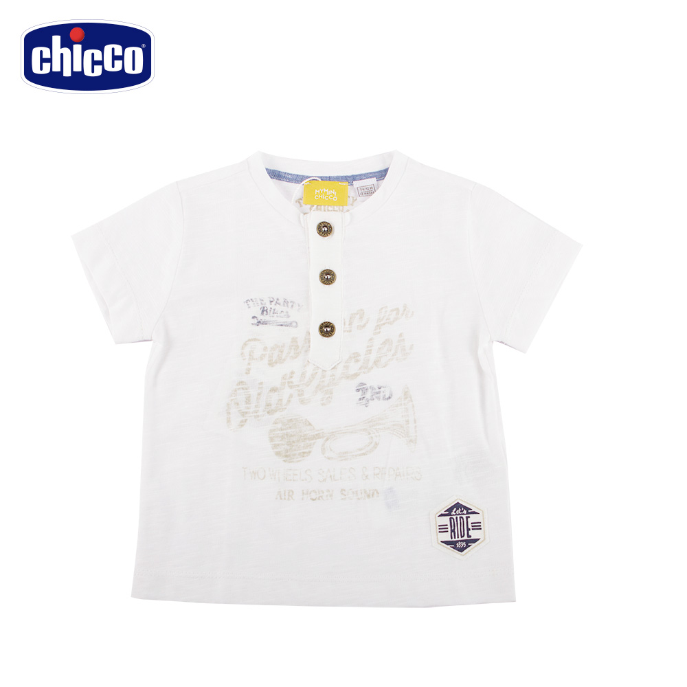 chicco-海岸之旅-短袖上衣