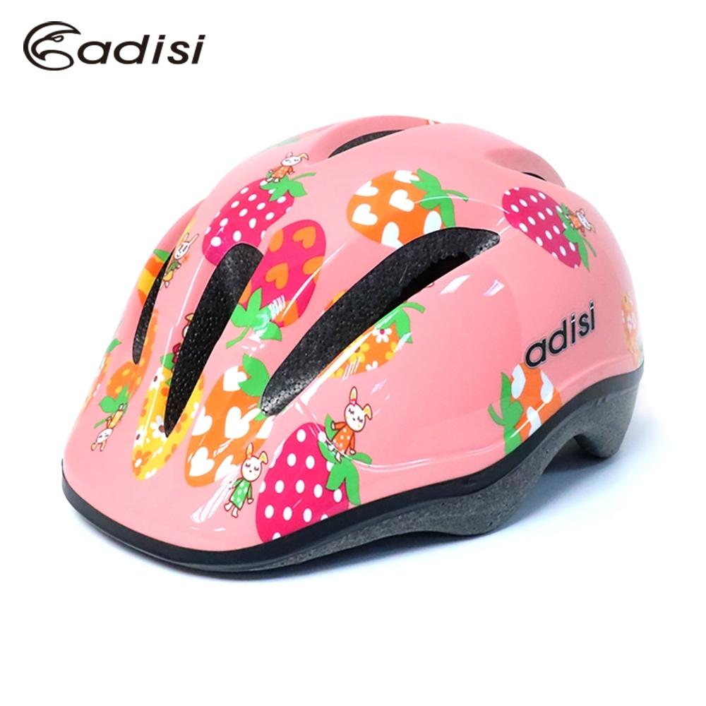【ADISI】青少年自行車帽 CS-2700 粉紅草莓
