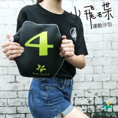 Fun Sport 小飛碟運動沙包Sand Bell (4KG)