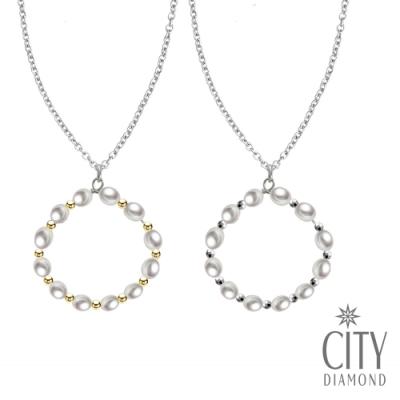 City Diamond引雅【手作設計系列 】天然米粒珍珠甜圈項鍊(迷你)