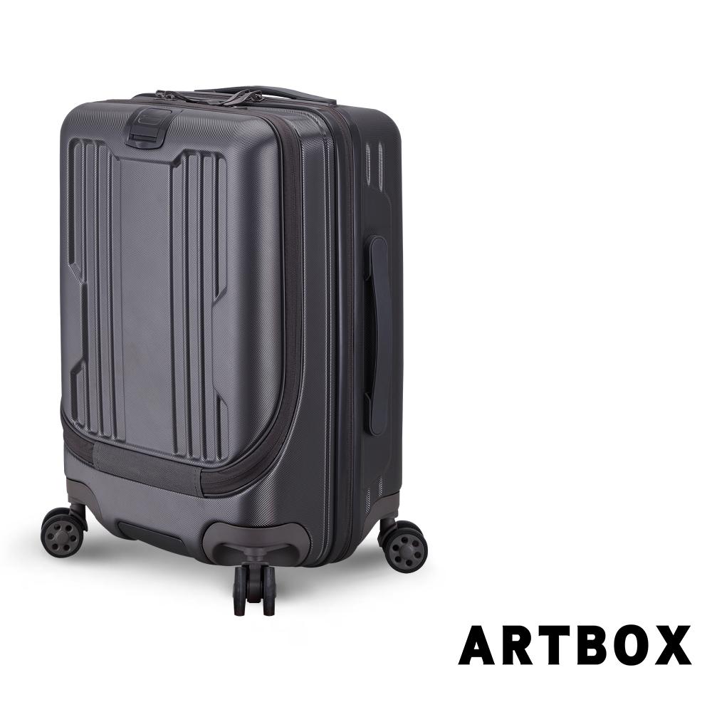 【ARTBOX】城市序曲 20吋斜紋海關鎖商務行李箱(質感灰)