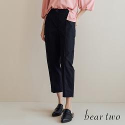 beartwo- 高含棉質感繡字哈倫褲-黑色