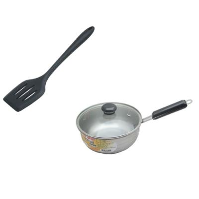 月陽 台灣製造食品級430不銹鋼加蓋單把湯鍋18cm+鍋鏟組