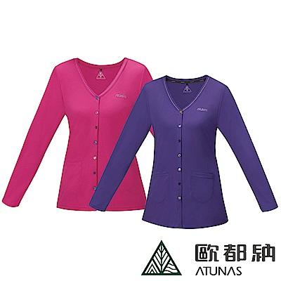 【時時樂限定】歐都納 女款防曬吸溼排汗透氣針織罩衫外套A1-G1610W/2色可選