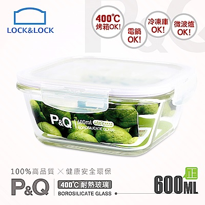 樂扣樂扣 P&Q系列耐熱玻璃保鮮盒/正方形600ML