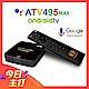 彩虹奇機電視盒ATV495MAX+LiTV(90天序號卡)超值組合 product thumbnail 1