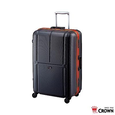 CROWN 皇冠 29吋彩色鋁框行李箱 旅行箱 黑色桔框