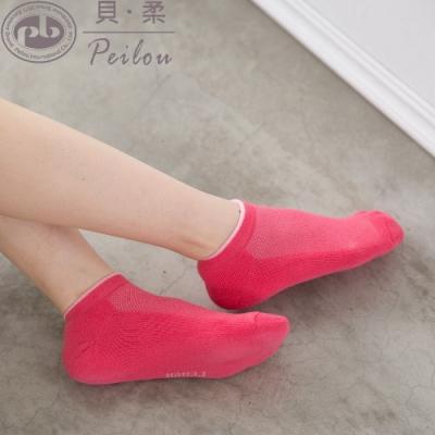 貝柔機能抗菌萊卡除臭襪-船型氣墊襪女款(5色)