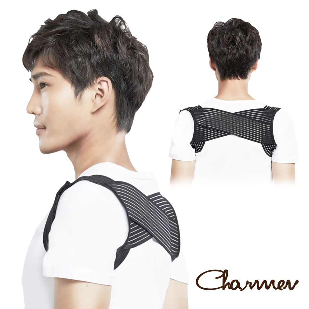 Charmen 高強度隱形開肩挺背矯正帶 男性防駝背心 2入組