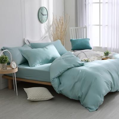 OLIVIA Solid color 綠 標準雙人床包被套四件組 300織天絲TM萊賽爾 台灣製