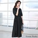 Green Parks 2WAY綁帶造型柔美連身裙(
