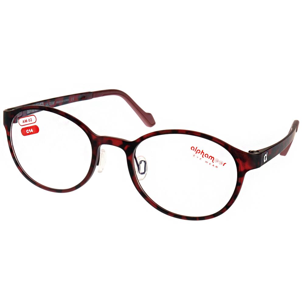 Alphameer光學眼鏡 韓國塑鋼系列/紅琥珀#AM02 C14