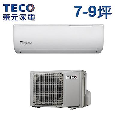 TECO 東元 7-9坪 一對一R32精品變頻冷專型冷氣 MS/MA40IC-GA
