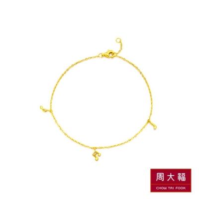 周大福 LIT系列 5G音符黃金手鍊