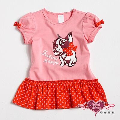 【天使霓裳-童裝】開心小狗 兒童一件式短袖連身裙洋裝(粉)