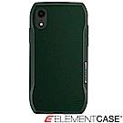 美國 Element Case iPhone XR Enigma 旗艦真皮防摔殼 - 綠