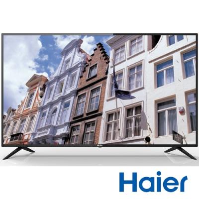 Haier海爾 40吋 FHD液晶顯示器(LE40B9600)