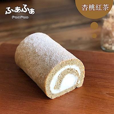 FuaFua Chiffon 杏桃紅茶 FuaFua卷-Apricot Black Tea