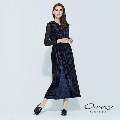 OUWEY歐薇 質感絨布背心長洋裝(藍)