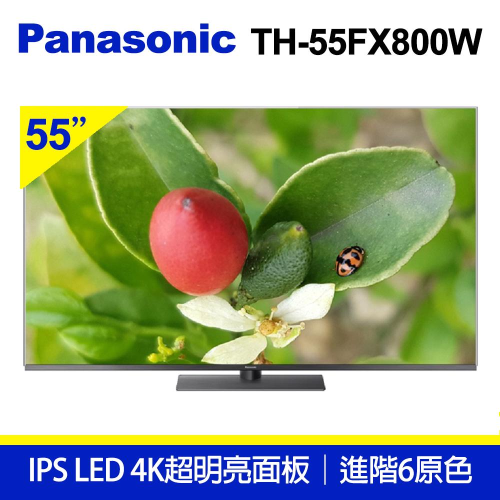 Panasonic 國際牌 55吋LED 液晶電視 TH-55FX800W