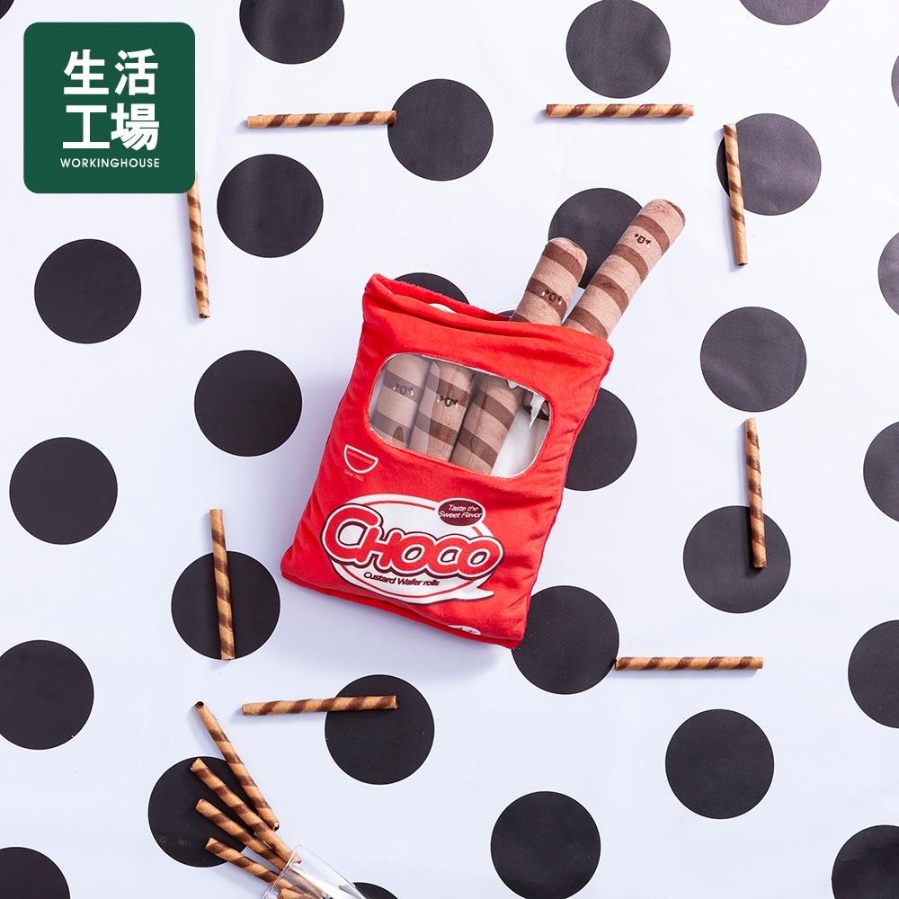 【女神狂購物↓38折起-生活工場】玩味甜點-脆酥酥玩偶抱枕