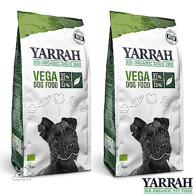 YARRAH 歐瑞 荷蘭 100%全素食有機犬糧 2kg X 2包