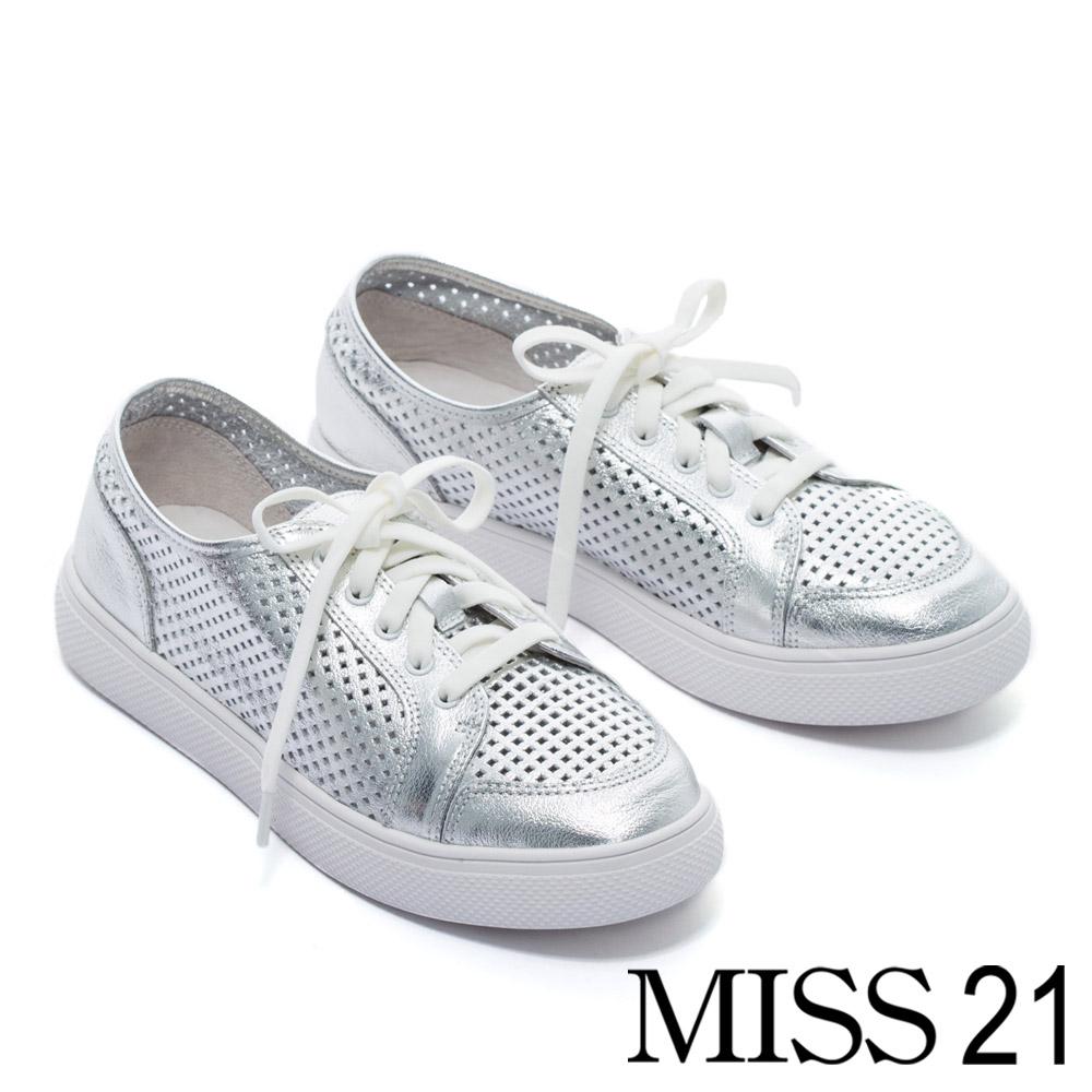 休閒鞋 MISS 21 簡約百搭休閒沖孔全真皮綁帶休閒鞋-銀