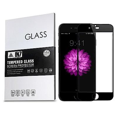 IN7 APPLE iPhone 6/6s (4.7吋) 抗藍光3D全滿版鋼化玻璃貼