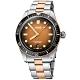 Oris豪利時 Divers Sixty-Five日期錶 0173377074356-0782017 product thumbnail 1