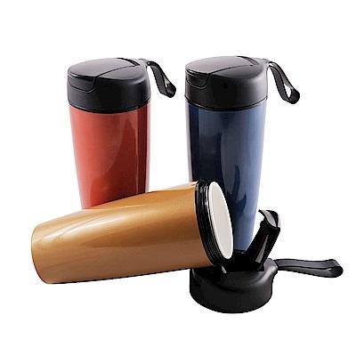 超簡主義炫彩超大容量陶瓷保溫瓶-550ML