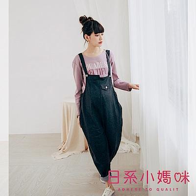 日系小媽咪孕婦裝-孕婦褲~簡約率性前造型口袋吊帶褲
